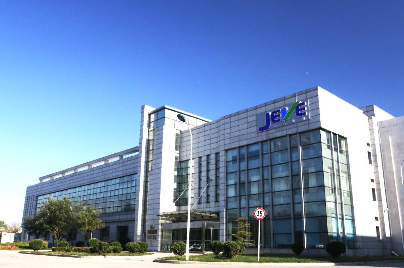 软包动力电池扩产中 捷威动力确认出席ABEC 2018