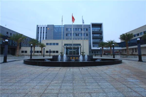 投资150亿 孚能科技年产20Gwh动力电池项目江苏镇江新区开工