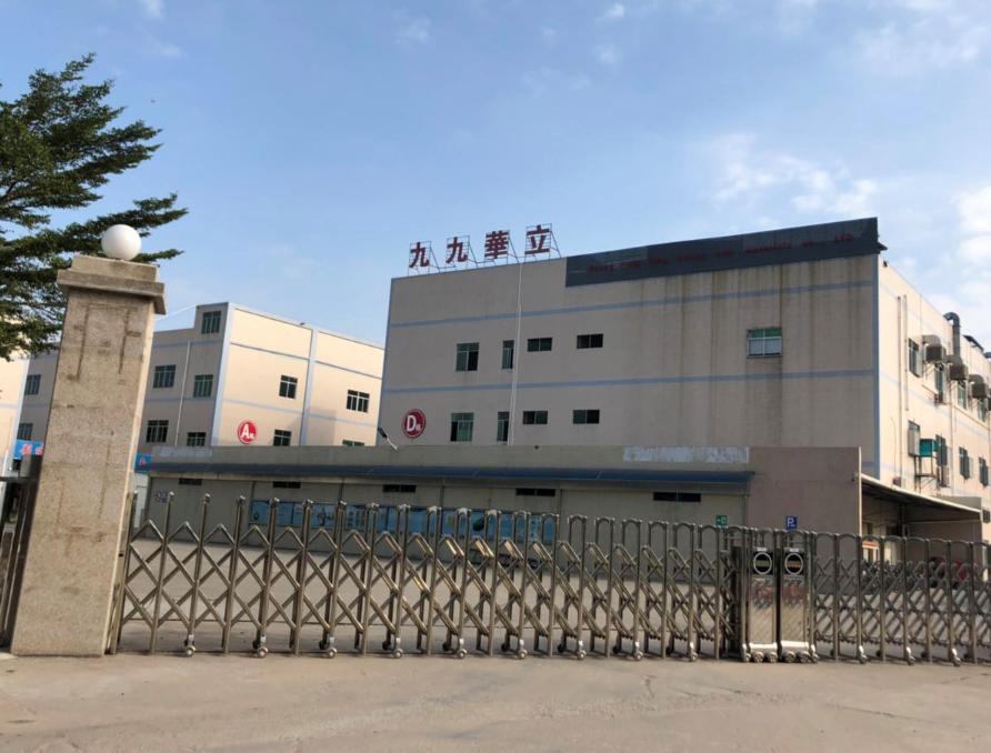 锂电池精密结构件生产商 九九华立确认出席ABEC 2018