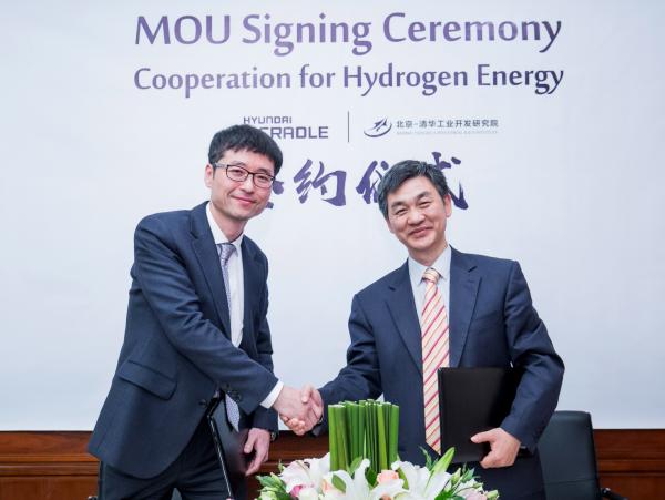 韩国现代携手清华工研院 建1亿美元基金主攻氢能源汽车