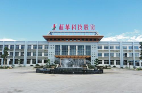 【铜箔周报】铜箔企业三季度净利大增!中国矿企寻求壮大铜资产!