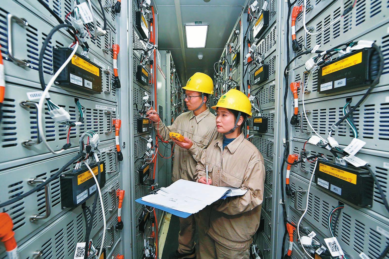 国内最大规模电网储能项目满负荷运行