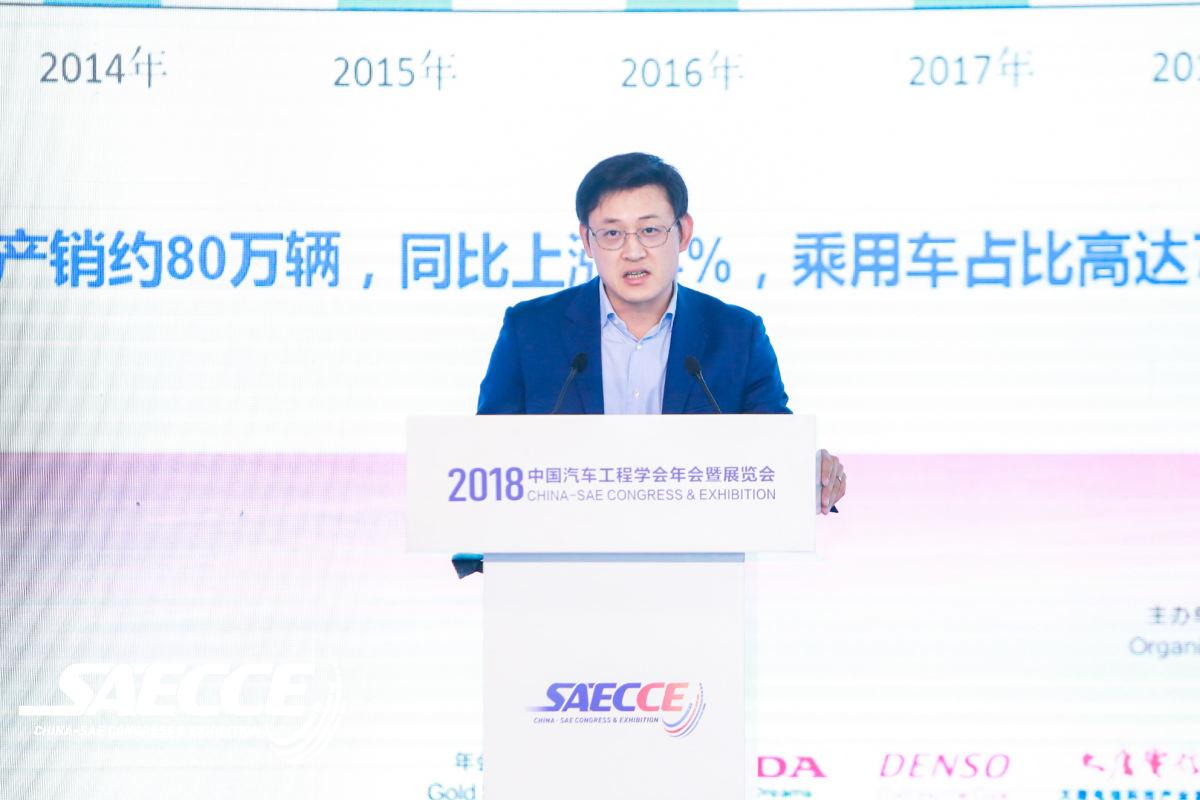 宁德时代新能源科技股份有限公司高级经理刘子瑜