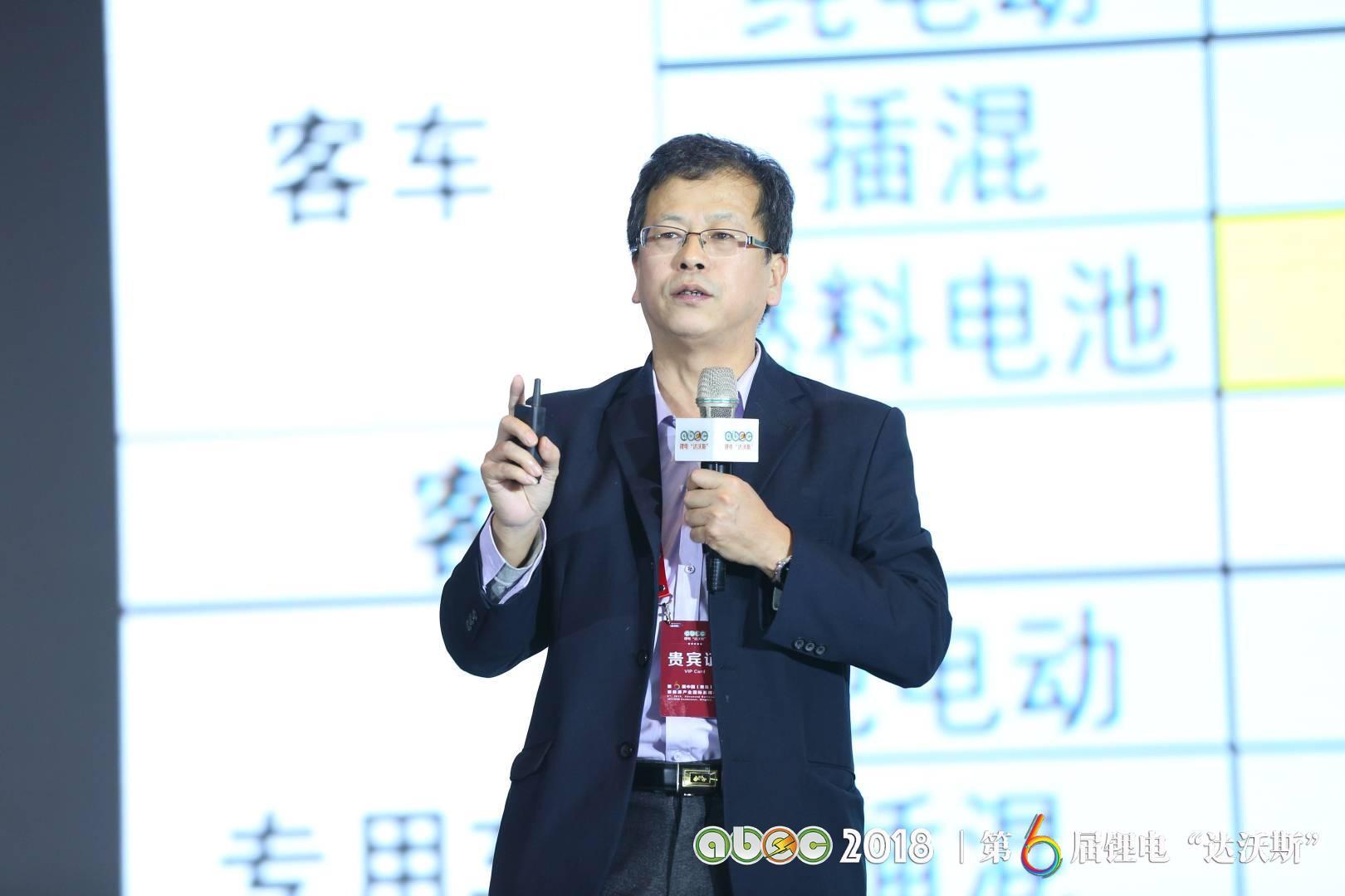 崔东树:中国新能源车成绩好 纯电动不应自乱阵脚