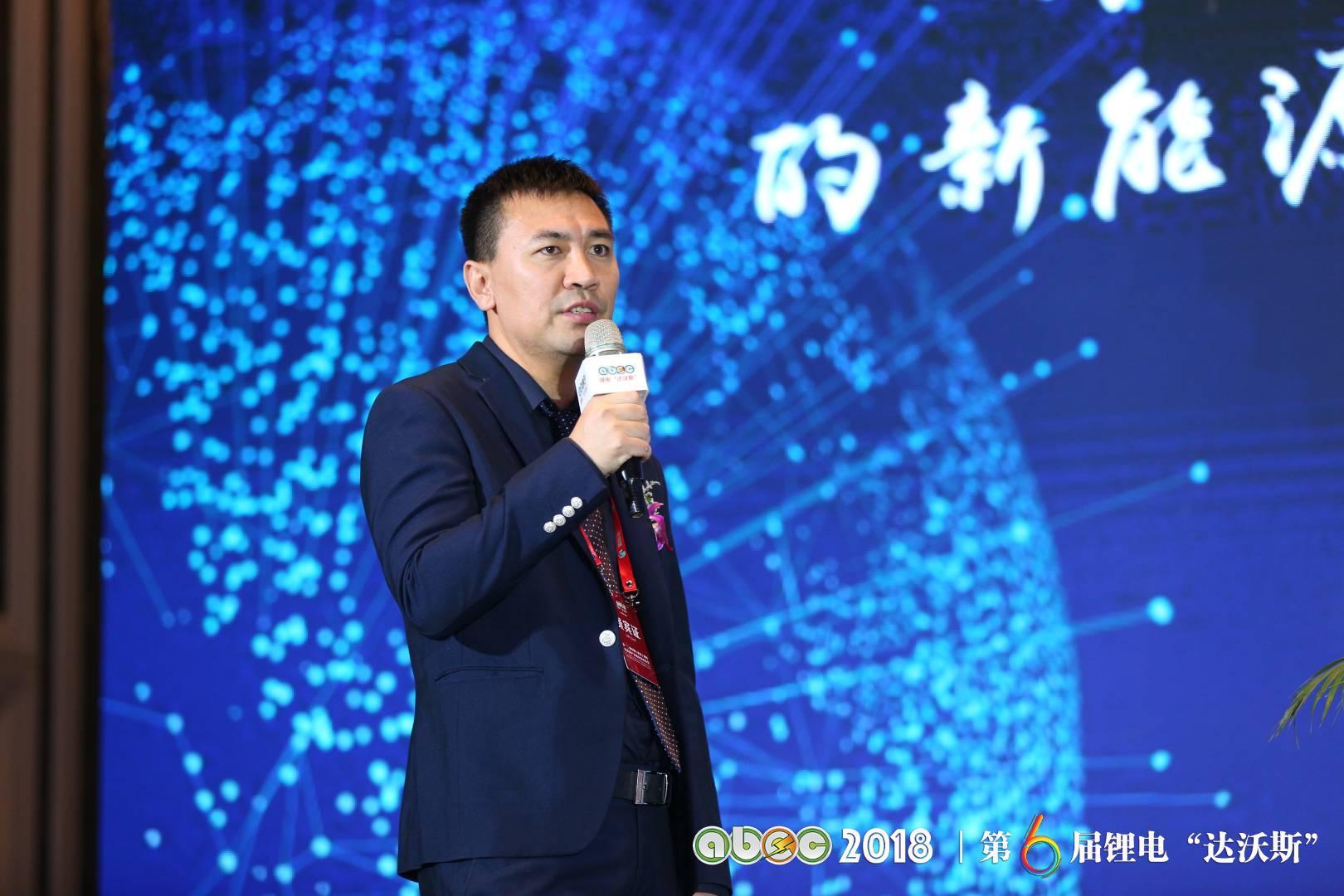 深圳市比克动力电池有限公司3C事业部总经理滕鑫