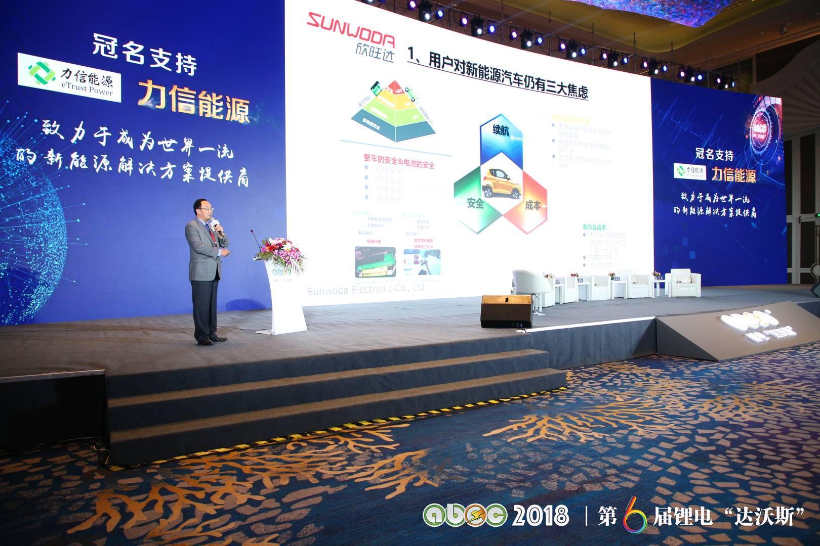 """梁锐:动力电池结构性产能过剩 企业须要练好""""内功"""""""