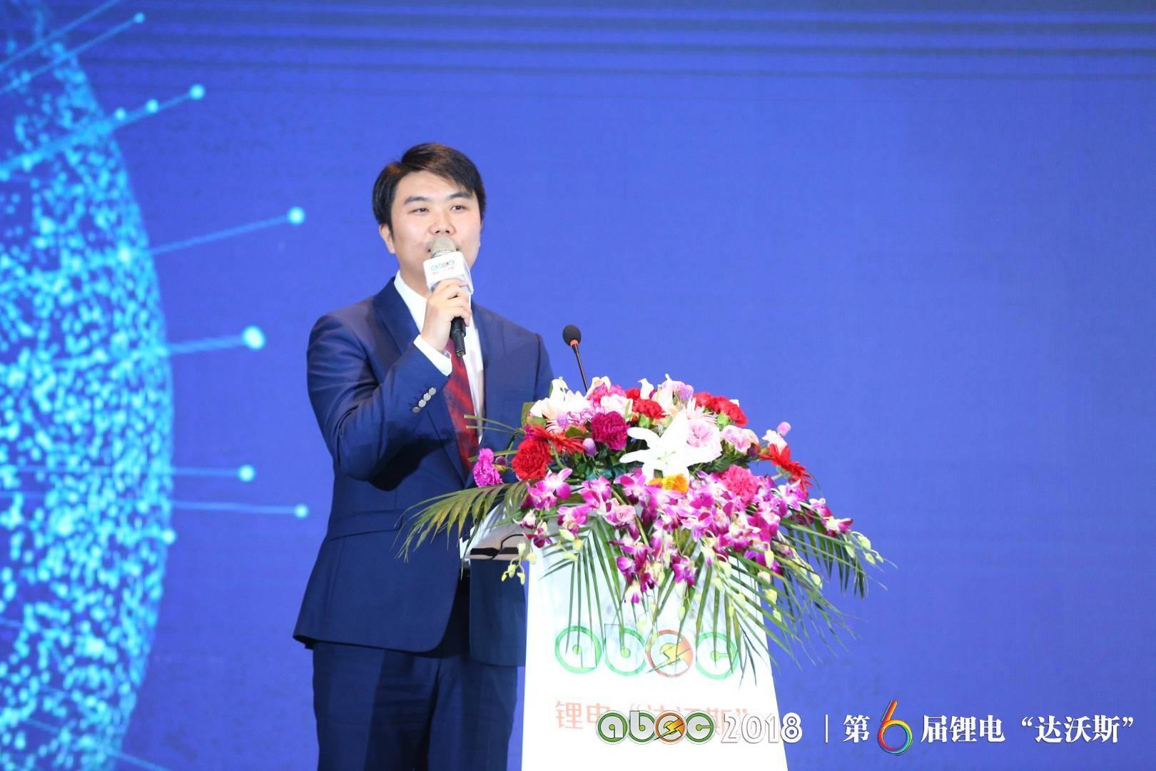 宁波容百新能源科技股份有限公司战略管理中心总经理赵军