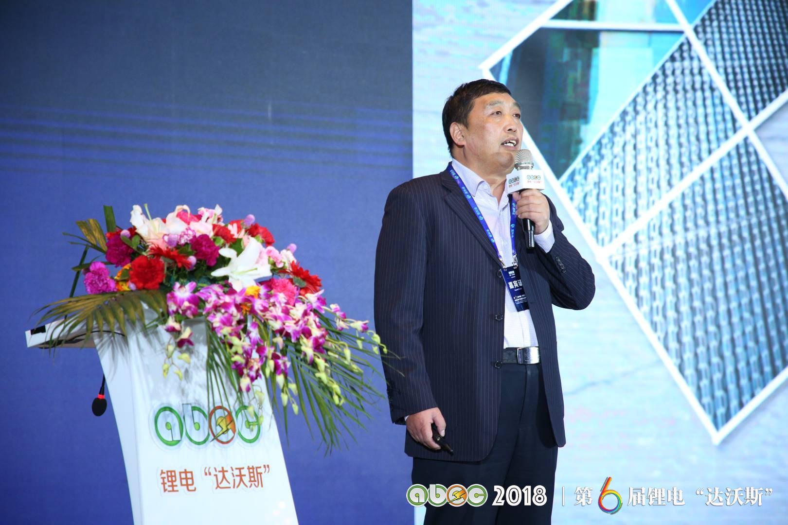 五矿盐湖有限公司总经理李增荣