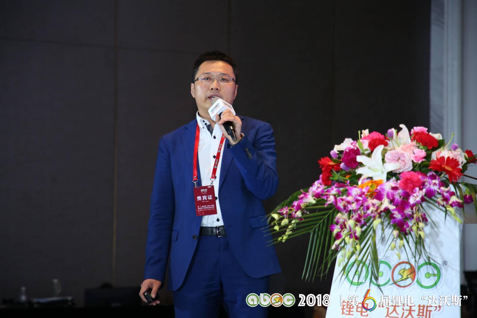 邓永康:新能源车海外布局加速 中游格局逐渐清晰