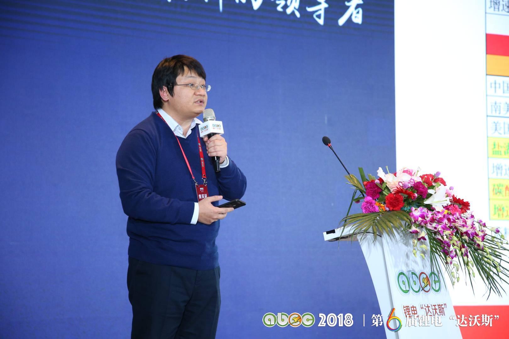 孙亮:锂产品持续升级 期待新能源汽车放量