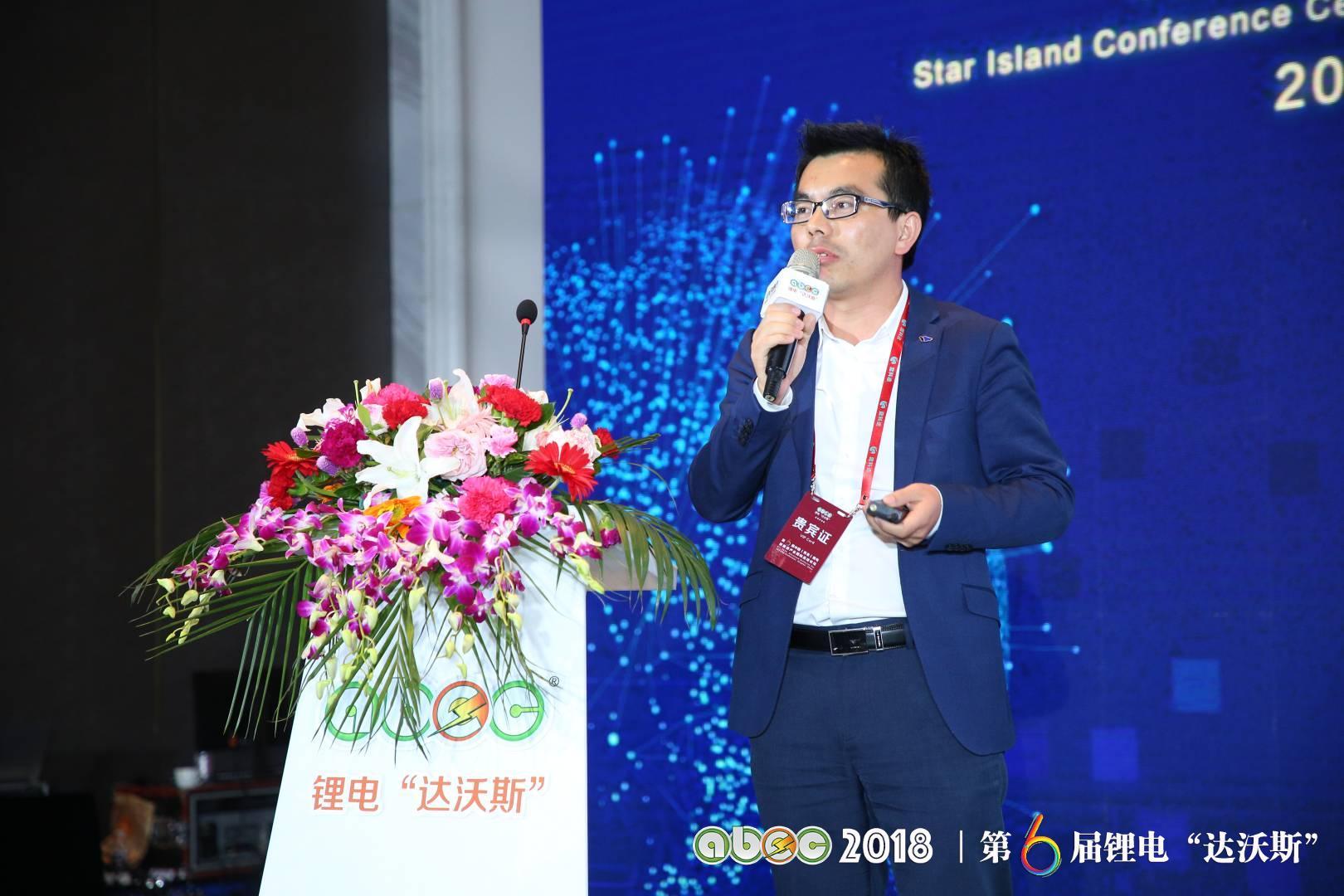 伊维经济研究院副院长、中关村新型电池技术创新联盟理事吴辉