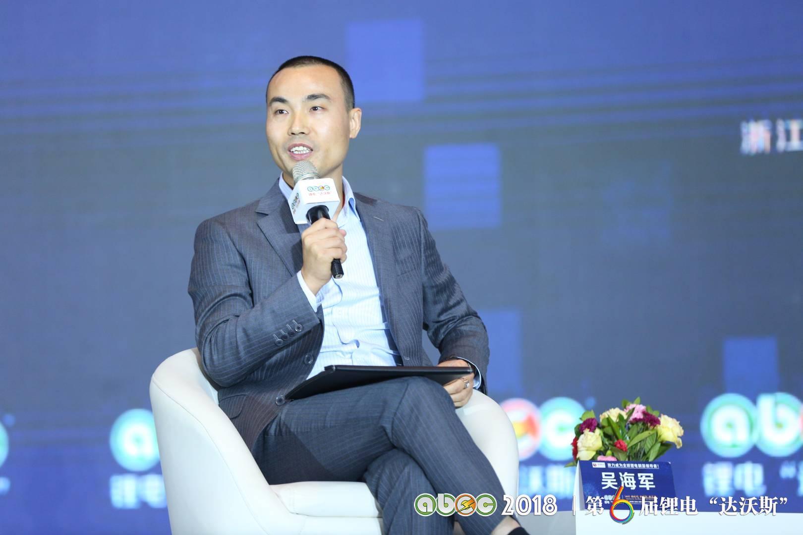 美都能源副总裁、浙江美都海创锂电科技有限公司总经理
