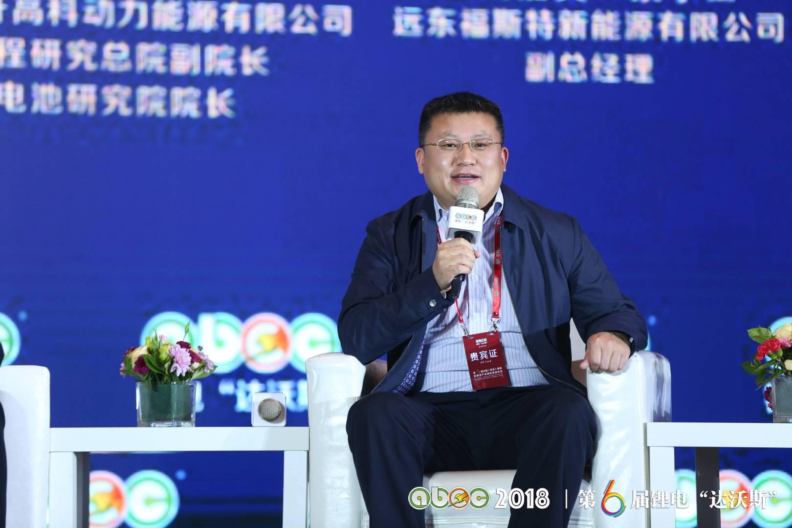 山东航禹能源有限公司董事长丁文磊