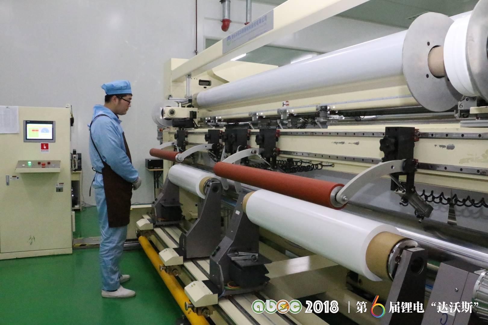 青岛国际经济合作区(中德生态园)