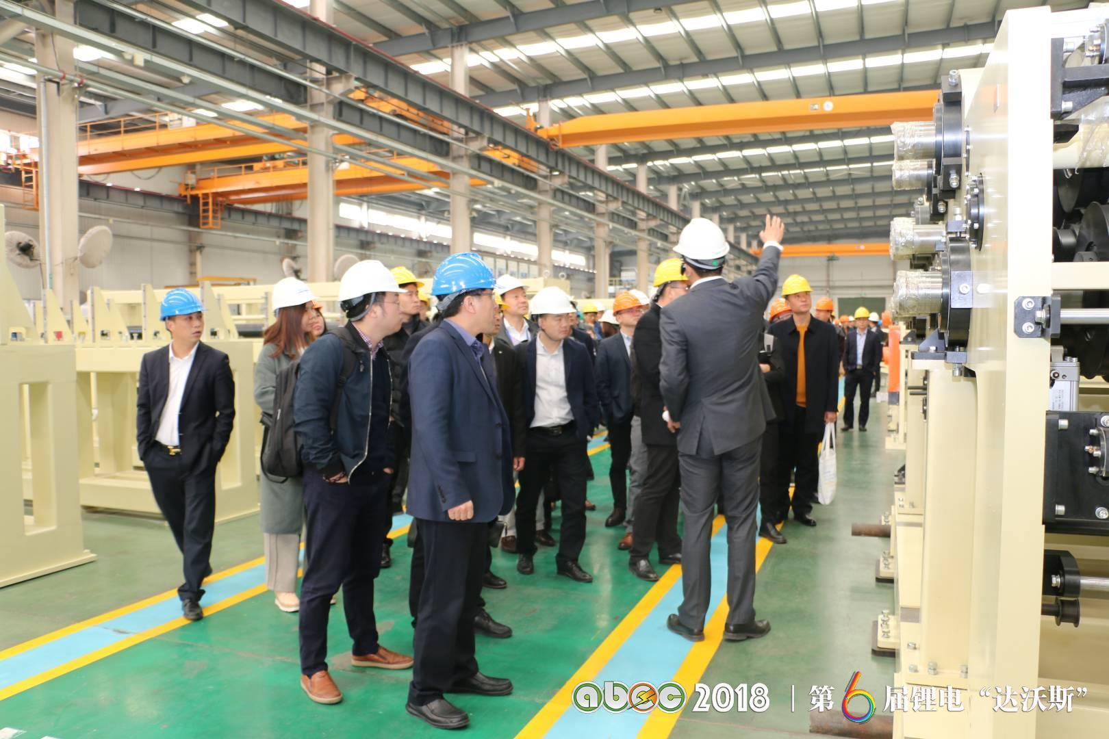 青岛中科华联新材料股份有限公司