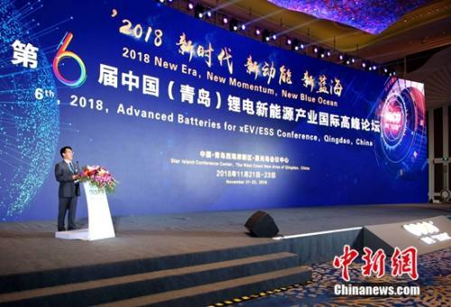 中关村新型电池技术创新秘书长、ABEC组委会秘书长于清教