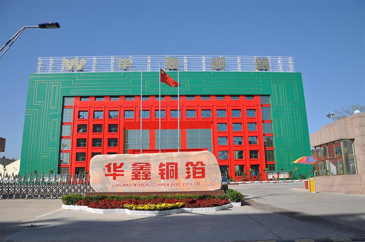 韩国SK逾16亿元收购中国铜箔生产商 加速抢占电池市场