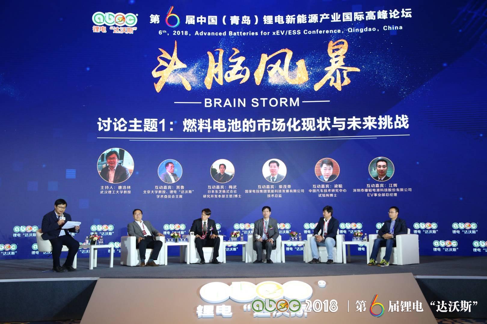雄韬集团出席ABEC 2018 探讨燃料电池现在与未来