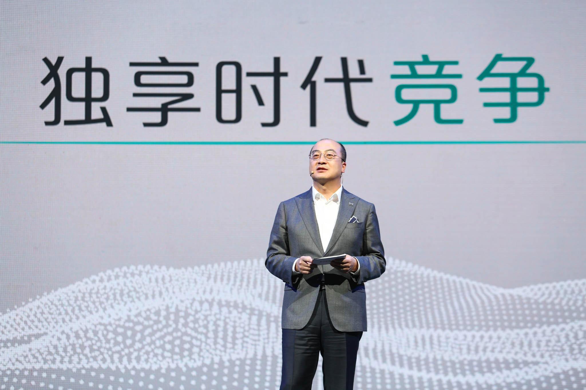 爱驰汽车启动新一轮融资 首款量产车将于2019年四季度交付