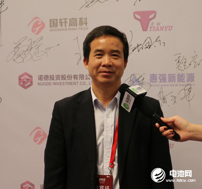 青岛国轩电池有限公司董事长汪卫东
