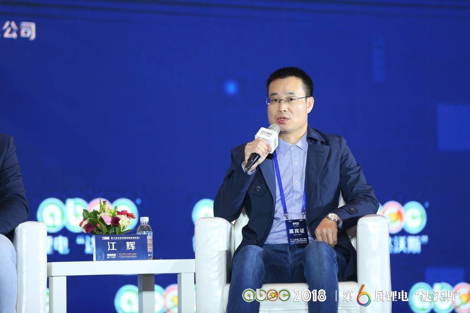 深圳市雄韬电源科技股份有限公司EV事业部总经理江辉