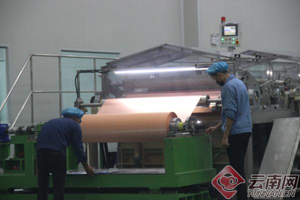 云南惠科锂电铜箔项目在蒙自经开区投产 可生产6微米铜箔