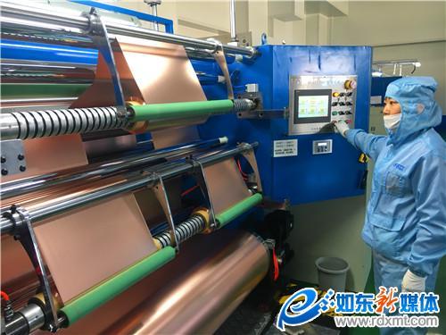中天科技江东电子铜箔一期投入试产