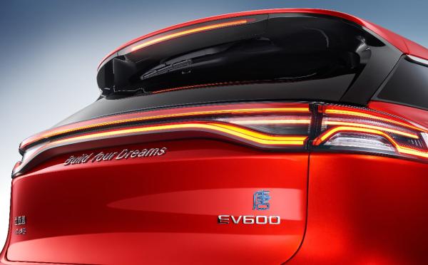 比亚迪全新一代唐EV的续航里程达600公里(60km/小时等速续航下)