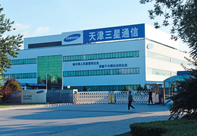 三星手机天津工厂月底停产 继续投资生产动力电池