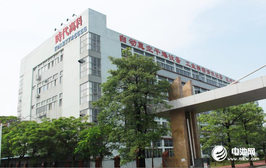 深圳时代高科技设备股份有限公司