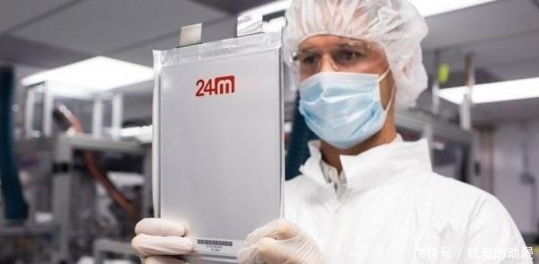 京瓷和伊藤忠领投  半固态电池企业24M获2180万美元D轮融资