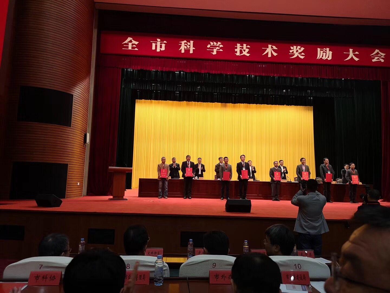 深圳科学技术奖励大会召开 中兴新材隔膜获技术发明一等奖