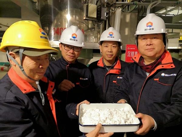 四川能投鼎盛锂业出产第一袋碳酸锂 预计2025年产值达100亿
