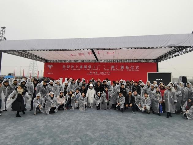 特斯拉上海超级工厂奠基仪式