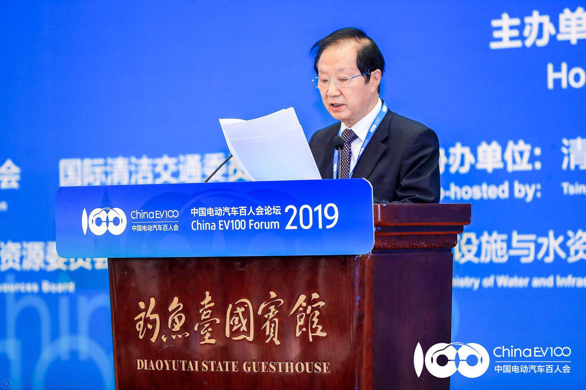 陈清泰:2030年中国电动车产销将超过1500万辆