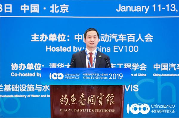 国际能源署杨雷:电动汽车发展将给电力系统带来挑战