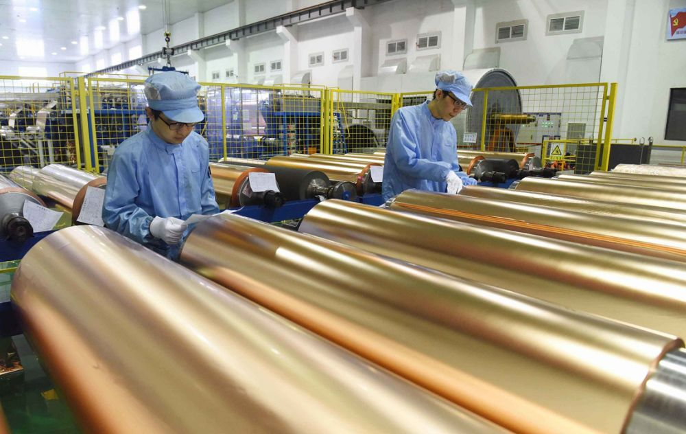 【铜箔周报】6μm铜箔应用大势已定!中天科技拟2亿增资江东电子材料