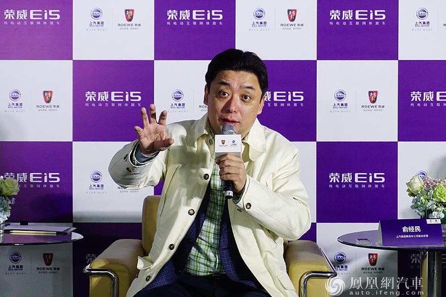 俞经民:上汽乘用车新能源2019年销量目标翻番
