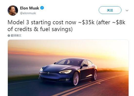 约3.5万美元 马斯克公开特斯拉Model 3成本