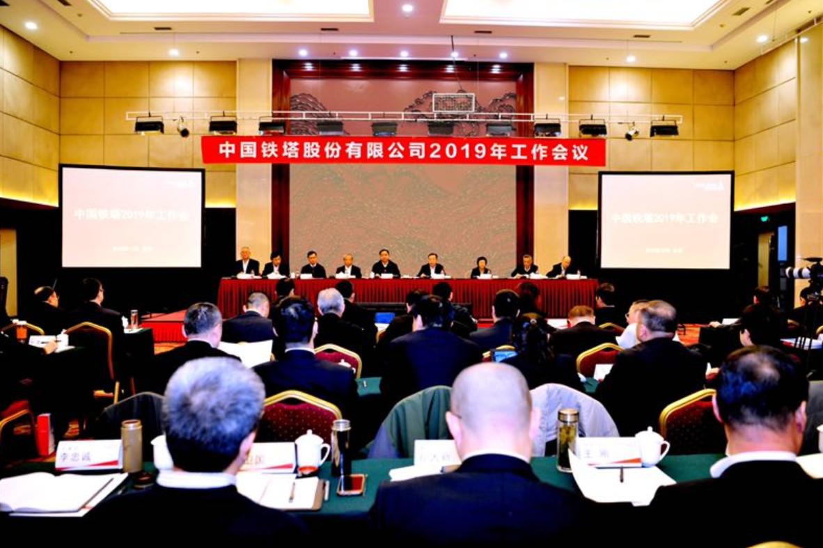 中国铁塔采购梯次利用电池替换铅酸电池 2019年计划采购5GWh