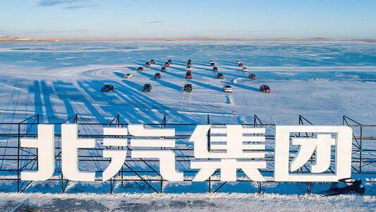 新能源、智能网联化双轮驱动提速 北汽冲刺保增长