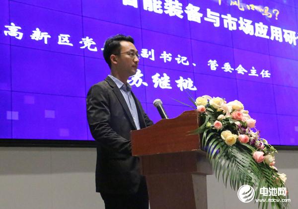 宁乡高新区党委工委副书记、管委会主任苏继桃主持上半场会议