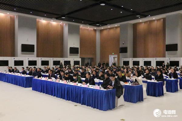固态电池技术、智能装备与市场应用研讨会现场