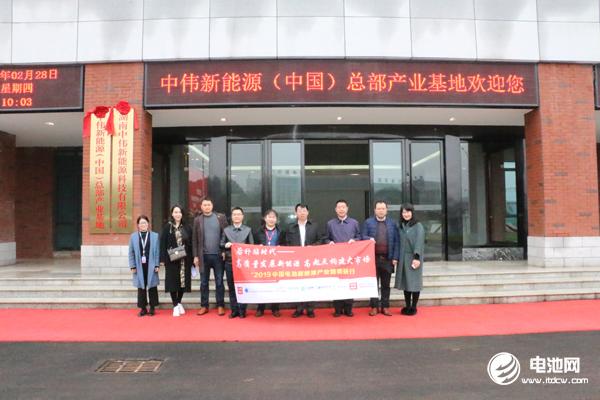 '2019中国电池新能源产业链调研行(湖南站)圆满结束