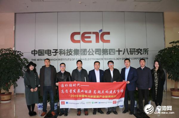 中国电科48所:55年技术沉淀 发力锂电池材料热工装备