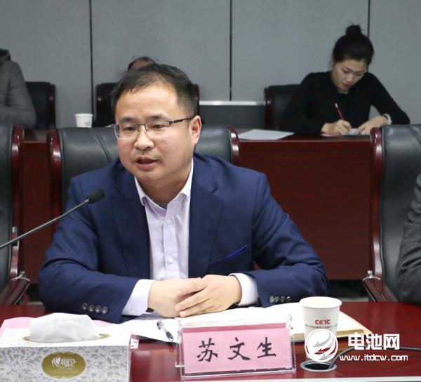 中国电池新能源产业链调研团一行与中国电科48所相关领导交流、座谈