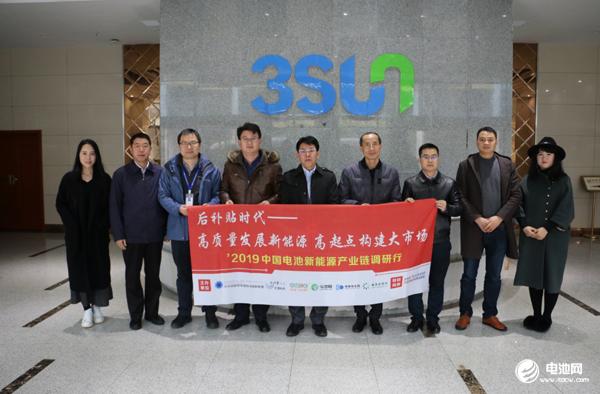 中国锂电新能源产业链调研团一行参观调研湖南三迅新能源科技有限公司