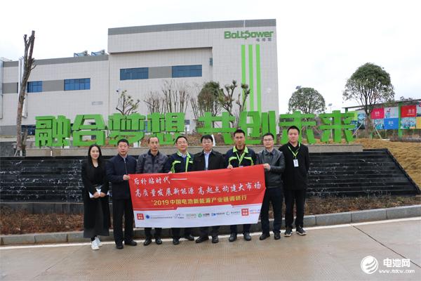 中国锂电新能源产业链调研团一行参观调研湖南电将军新能源有限公司