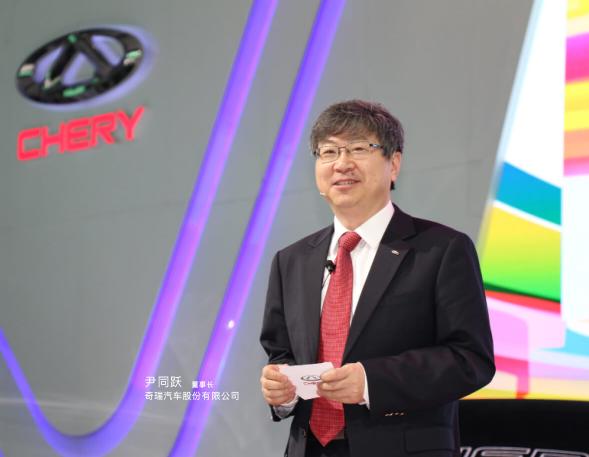 奇瑞汽车股份有限公司党委书记董事长尹同跃