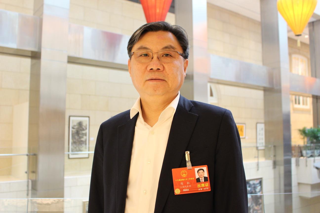 上汽集团陈虹:若无新政支持 2020年新能源车销量或下滑40%